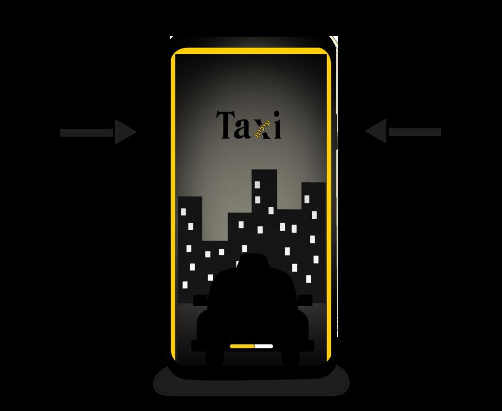 הזמנתמוניות בנוף הגליל- להורדת האפליקציה